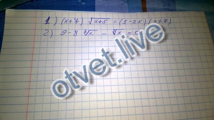 1)529×√529²-269÷968 х=0.439443