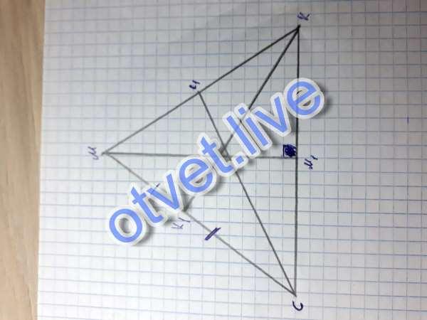 КК1-медиана, делит сторону треугольника пополам. ММ1- высота, составляет со стороной треугольника угол=90°. СС1-биссектриса,