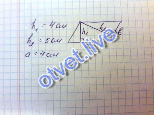 Площадь параллелограмма равна произведению стороны на высоту, проведенную к этой стороне к