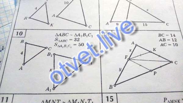 10 Отношение площадей подобных треугольников равно квадрату коэффициента подобия, отсюда: