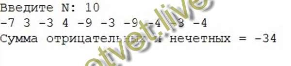//Pascal //Заполнение массива случайными числами var  A: array[1..255] of integer;  i,