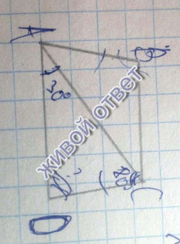 Найти: угол ADC 1) Т. к. Сумма внутренних углов треугольника равна 180
