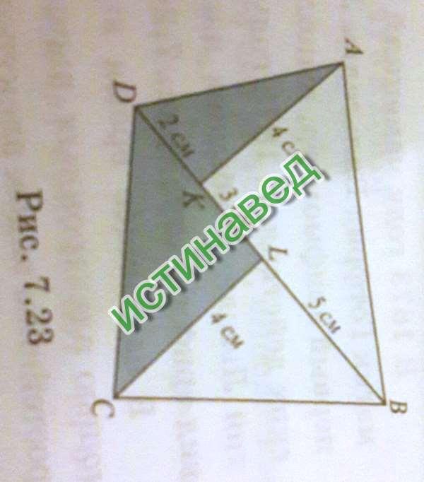 Решение: 2,5 * 4 = 10 Проводим диагональ, получаеться 2 треугольника.a - 4