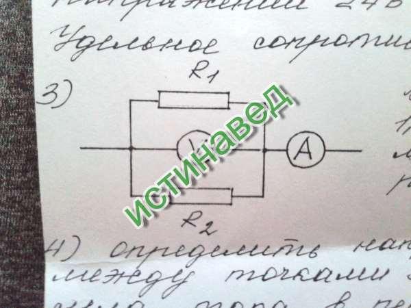 U=1,5 B      сопротивление параллельного участка: R₁=1 Ом
