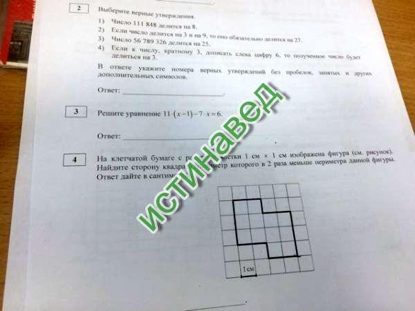 11х-11-7х=6 4х=6+11 Х=17/4 Х=4,25  Рф=16 Рк=16/2=8 сторона=8:4=2