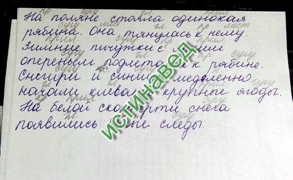 Помоему так))) на сколько память не изменяет со школы
