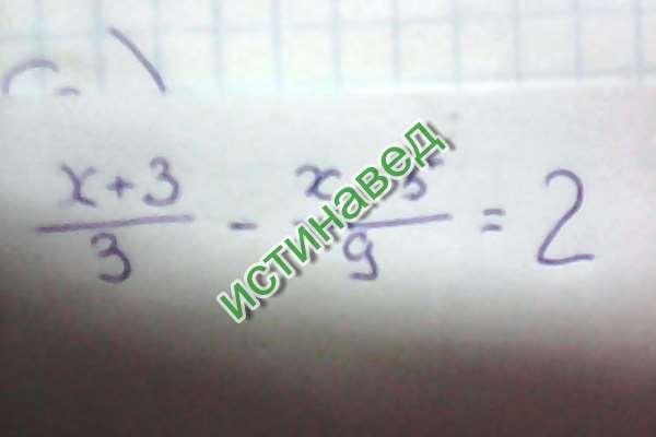 2x+14=18 2x=18-14 2x=4 x=4:2