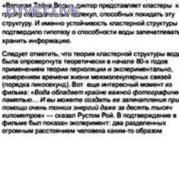 Вроде вот наверное )))))))))))