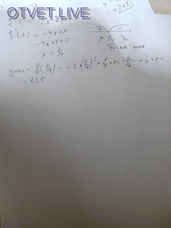 Думаю,что ты поймёшь мой почерк