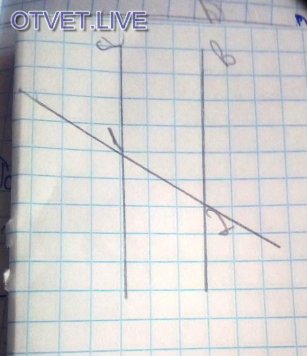 ∠1 = ∠2 по условию, ∠3 = ∠2 как вертикальные, значит ∠1 =