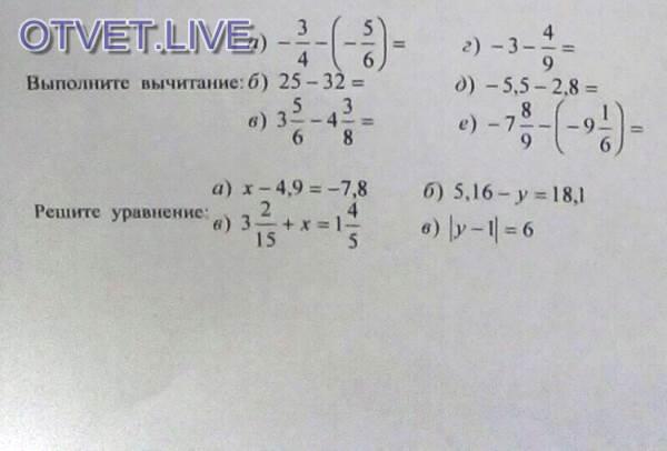 Это решение для уравнений
