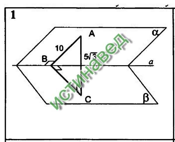 ΔАСВ: lt;ACB=90°, гипотенуза АВ=10, катет АС=5√5 по теореме Пифагора: AB²=AC²+BC² 10²=(5√3)²+BC². BC²=100-75 BC=5
