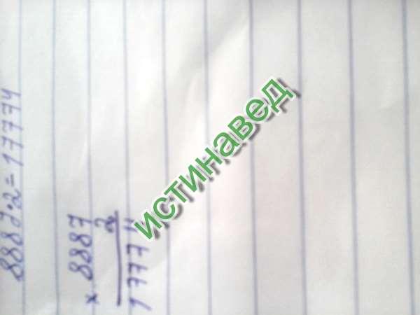 8887 • 2 --------- 17774 Решение в столбик во вложении))