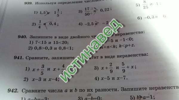 1) 7lt;15lt;20 2) 0.3lt;0.8lt;1 3) -5lt;-1lt;0 4) m+nlt;klt;p+z