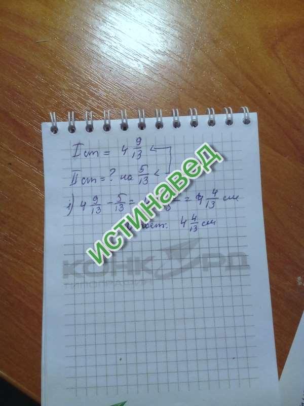 Это задача очень легкая)) Желаю тебе удачи!