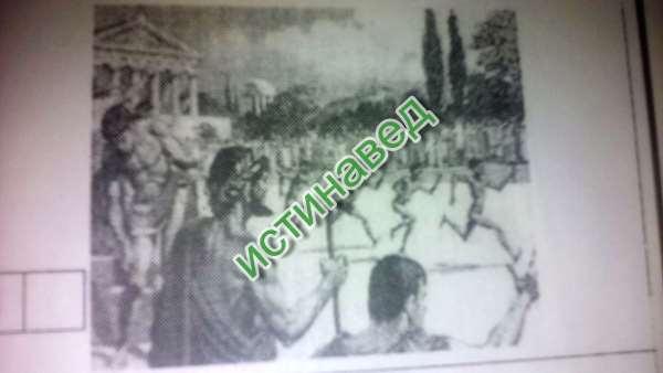 3. На ней изображены гладиаторские бои в Древнем Риме.
